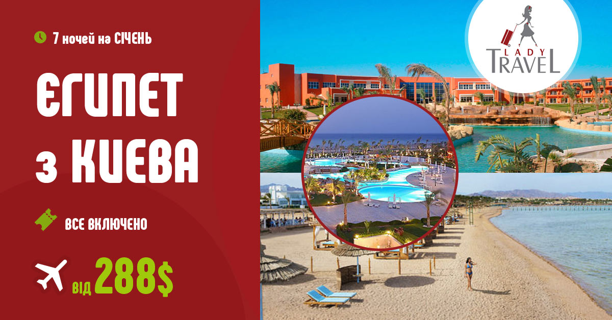 Amwaj Oyoun Hotel & Resort 5* Єгипет