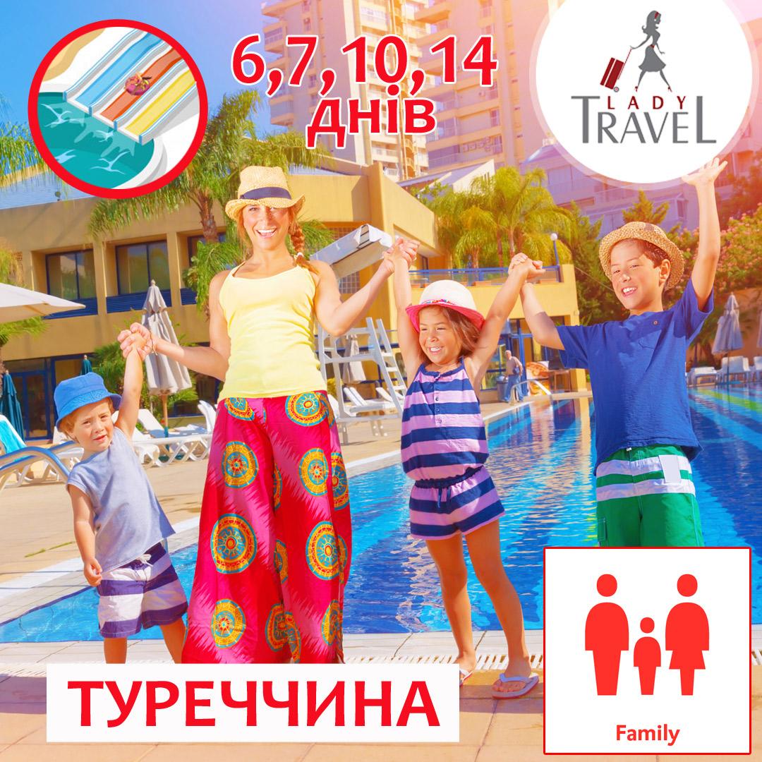 Гарячі тури в Туреччину. Готелі з водяними гірками.