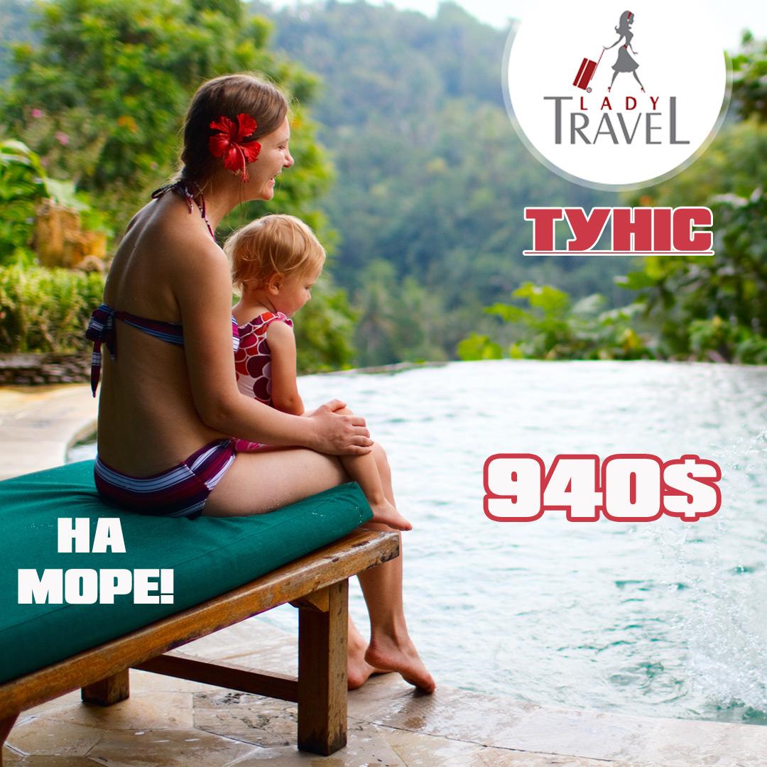 Туніс з Києва, харчування все включено, готель Caribbean World Mahdia 4*