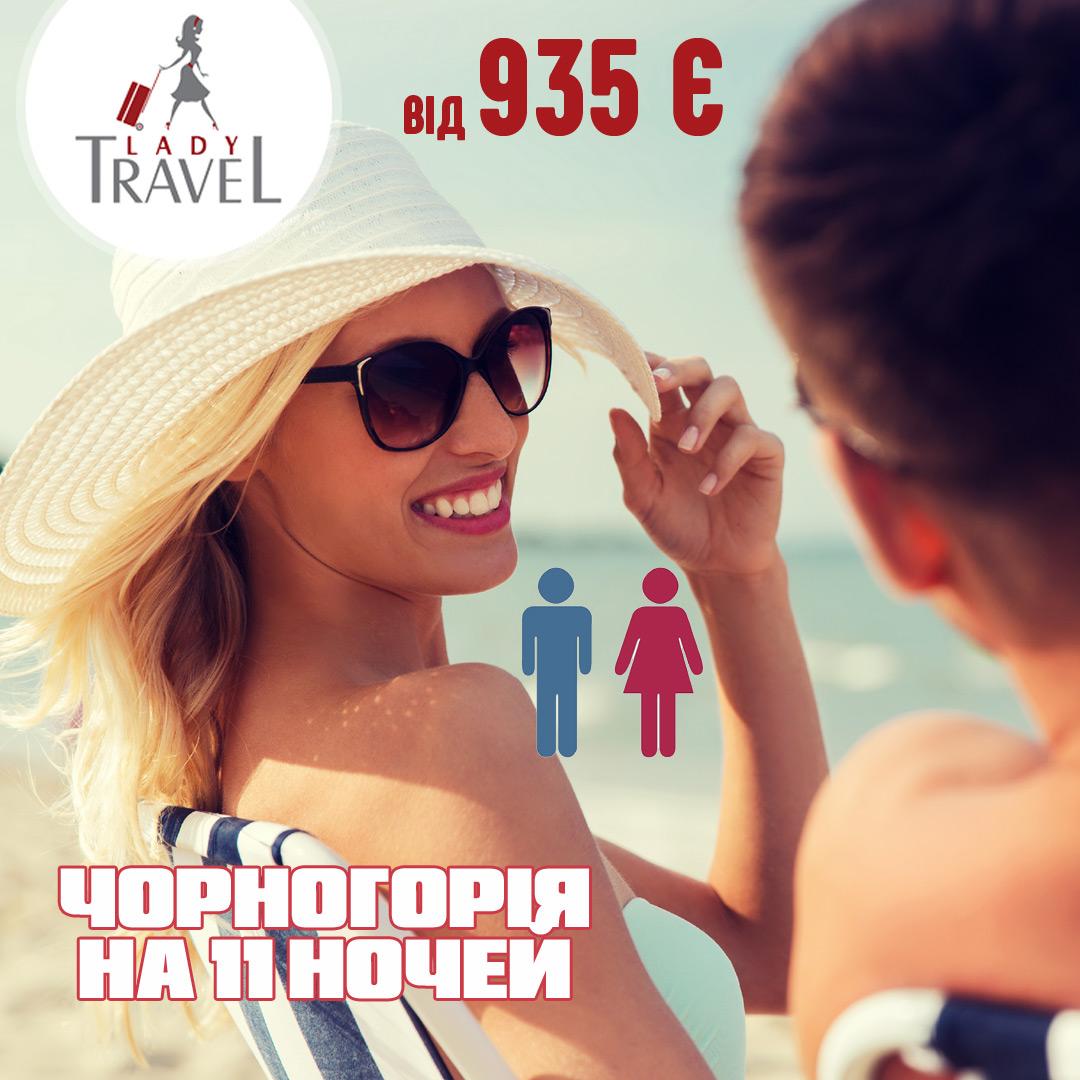 Чорногорія, авіатур в червні, Вілла Марко, харчування, НВ. Ціна за 2 ос.