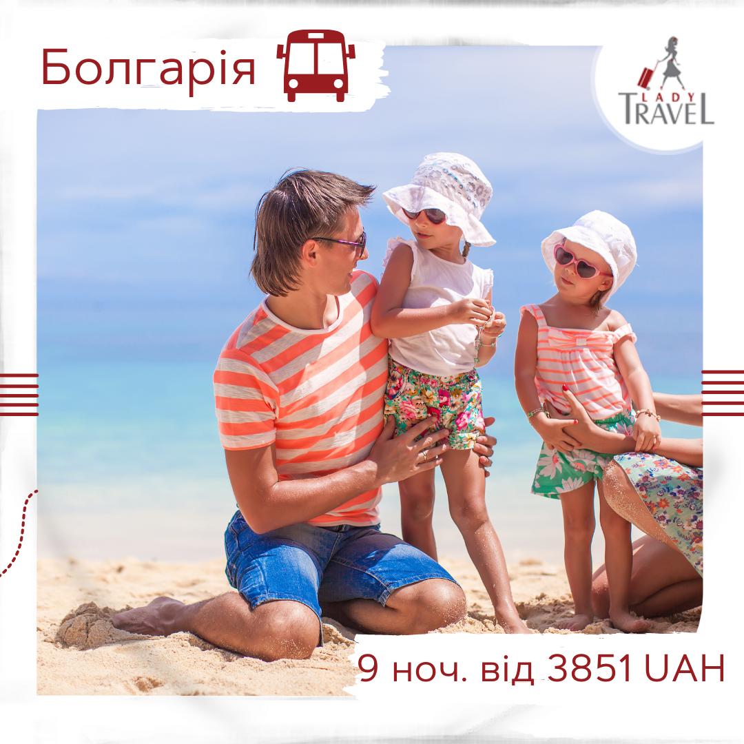 Болгарія - чудові пляжі Чорного моря